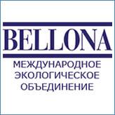 СПб «Экологический Правозащитный Центр Беллона»
