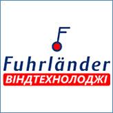 ООО «Фурлендер Виндтехнолоджи»