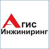 "ООО ""АГИС Инжиниринг"""