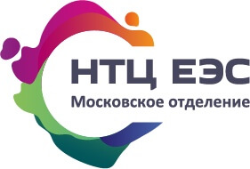 """АО """"НТЦ ЕЭС (Московское отделение)"""""""